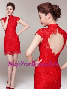 Classical Empire High Neck Lace Prom Dresses with Cap Sleeves