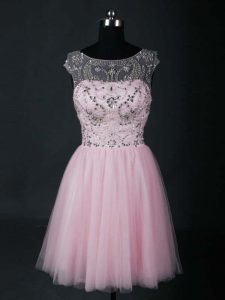 Baby Pink Scoop Lace Up Beading Prom Gown Short Sleeves