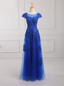 Sophisticated Royal Blue Dress for Prom Prom and Military Ball and Sweet 16 with Beading and Lace and Appliques Scoop Short Sleeves Lace Up