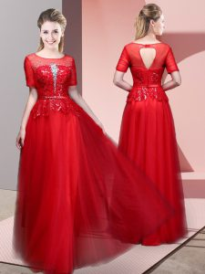 Beauteous Short Sleeves Beading and Lace Backless Celebrity Style Dress