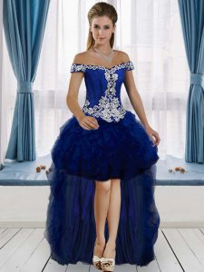 High Low Lace Up Dress for Prom Royal Blue for Prom and Party with Beading and Ruffles
