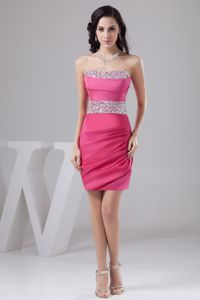 Lovely Rose Pink Strapless Mini-length Prom Gown Dresses with Beading