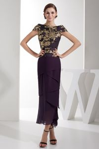 Off The Shoulder Tea-length Chiffon Prom Dress in Eggplant Purple Patterns