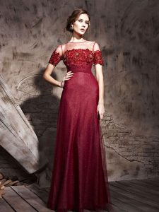 Burgundy Column/Sheath Beading Evening Dress Zipper Tulle Short Sleeves Floor Length
