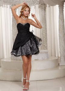 Zebra and Beads Decorated Organza Prom Dresses for Petite Girls
