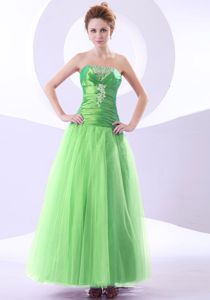 Beaded Spring Green Prom Dress for Petite Girls in Taffeta and Tulle